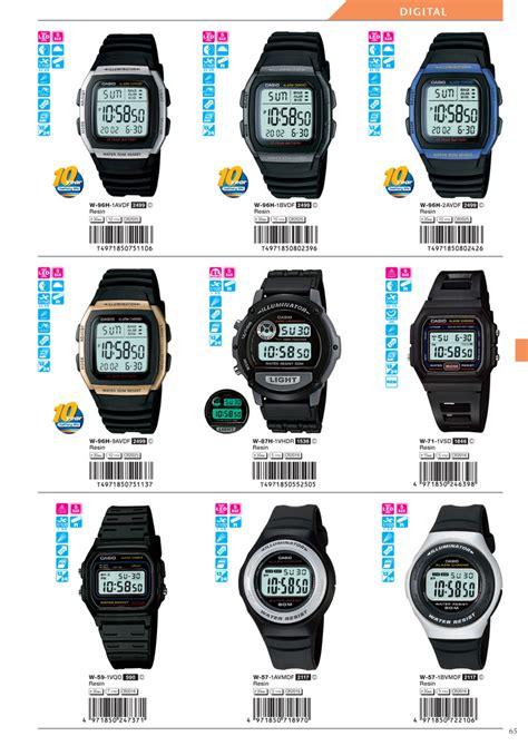 Casio Standard Hdd 600g 9av standard digital w 96 w 87 w 71 w 59 w 57