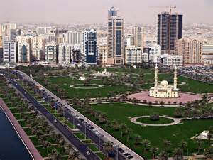 Abu Dabi File Abu Dhabi Corniche Skyline Jpg