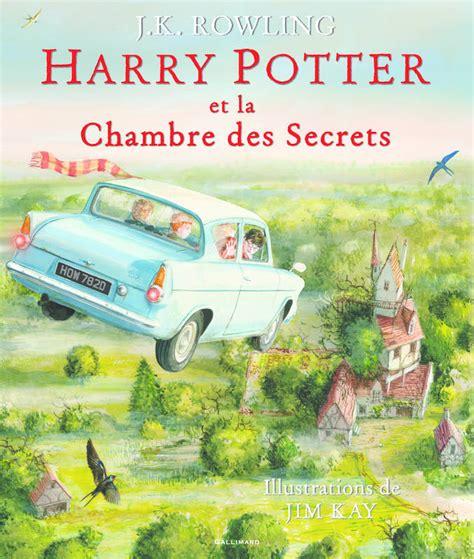 harry potter et la chambre des secrets vk livre harry potter ii harry potter et la chambre des