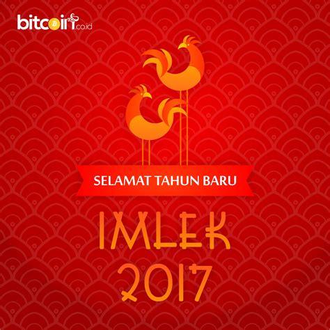 Dompet Imlek selamat tahun baru imlek 28 januari 2017 bitcoin co id