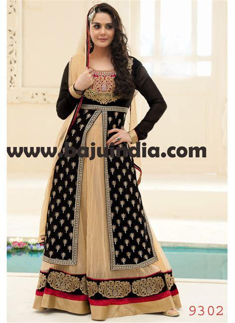 Pakaian Dalam Wanita Baju Wanita Ba 9152 278dv bajuindia bajuindia