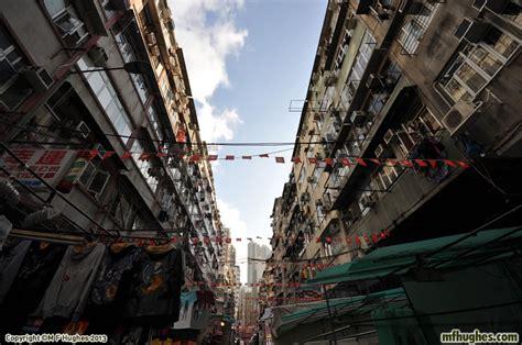 Sepatu Po Hongkong sham shui po in hong kong 2013