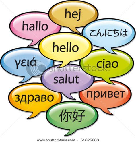 language de r fagg s darby 6th district international
