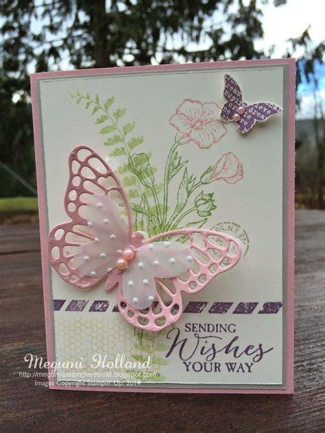 butterfly card megumi s stin retreat butterfly basics dryer sheets