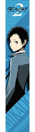 Durarara X2 Microfiber Mini Towel Izaya amiami character hobby shop durarara x2 mofumofu