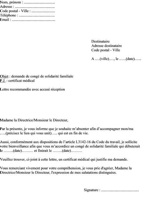 Lettre Type Demande De Prolongation De Visa mod 232 le de lettre prolongation du cong 233 parental d 233 ducation