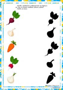 crafts actvities worksheets preschool toddler kindergarten