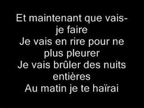 Gr 233 Gory Lemarchal Et Maintenant Lyrics