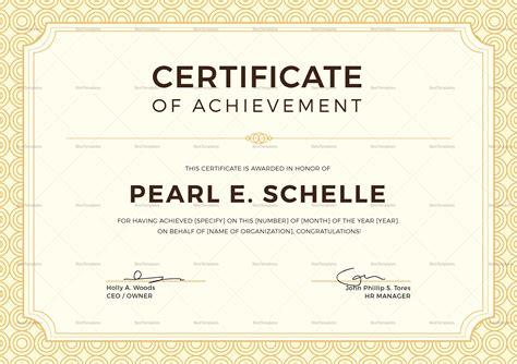 professional certificate of achievement design template in