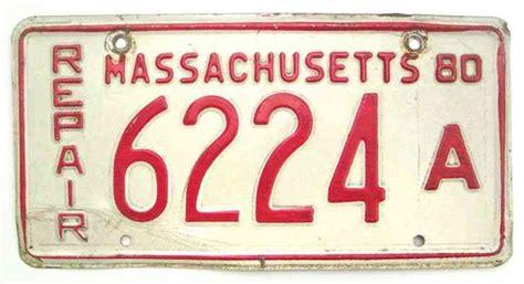 Massachusetts Vanity Plates Cost by Massachusetts Mdc License Plate