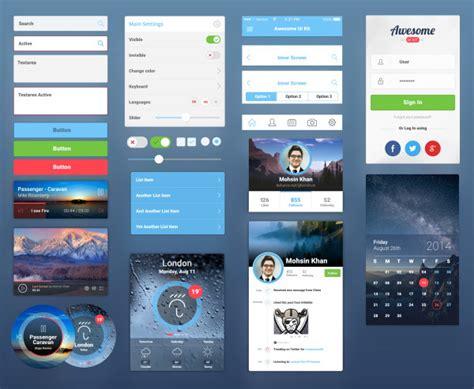 the make room web app app用户界面 素材中国sccnn com