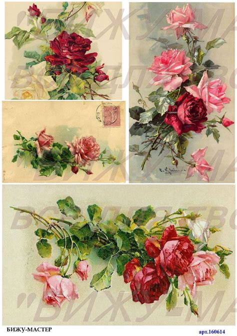 Decoupage Rice Paper Supplies - rice paper decoupage 160614 vintage decopatch decoupage