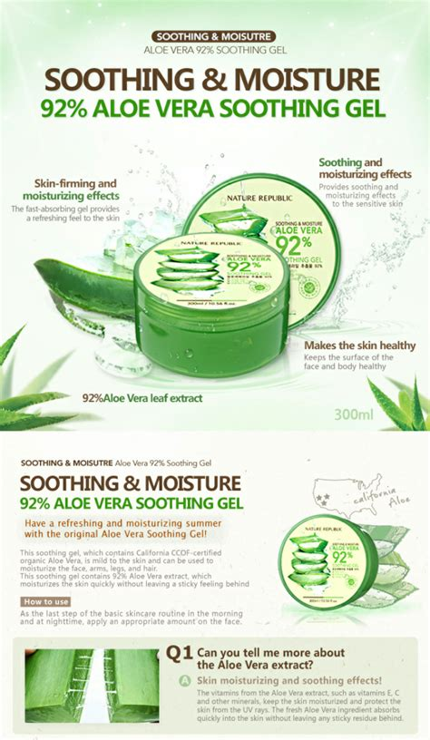 Nature Republic Soothing Gel Yes24 review nature republic aloe vera 92 soothing gel