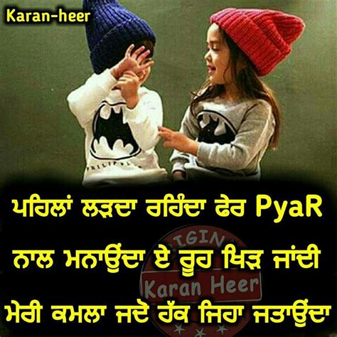 attitude wallpapers of jatt 17 best images about punjabi couple quotes and thoughts on