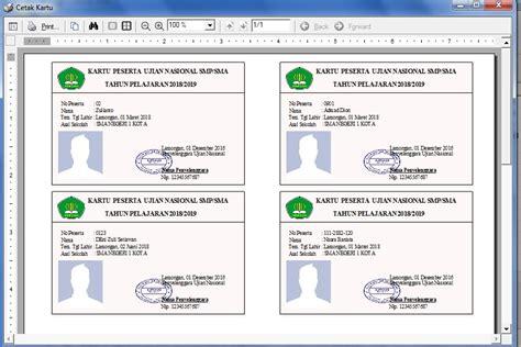 cara membuat id card peserta cara cetak kartu peserta ujian nasional