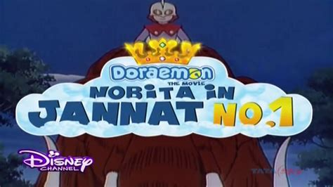 doraemon the movie nobita in jannat no 1 dora destination doraemon in hindi new movie 2014 free image