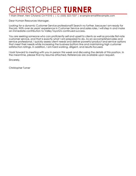 examples of customer service cover letters retail cover letter