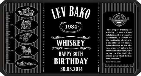 liquor label template personalized liquor bottles personalized whiskey bottles