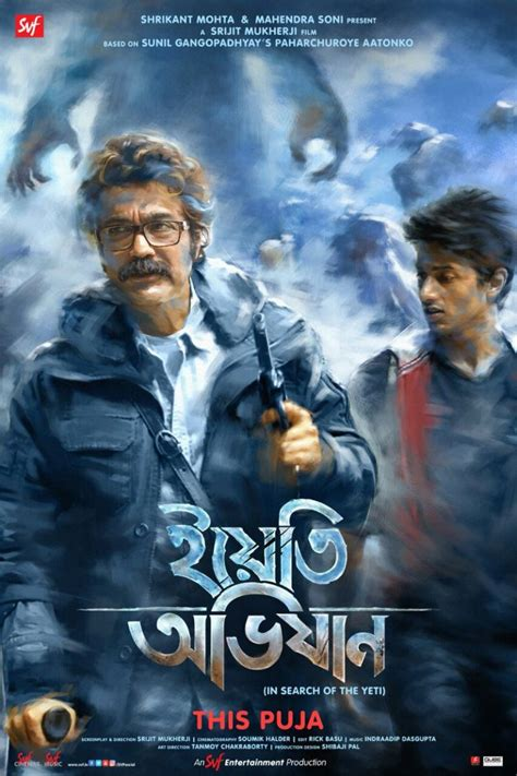 film online yeti omul zapezilor yeti obhijaan 2017 bengali full movie watch online free