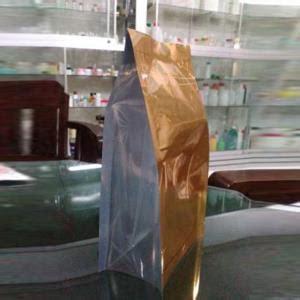 Kemasan Aluminium Gusset Hitam 500 Gr jual botol plastik pabrik dan distributor botol plastik malang