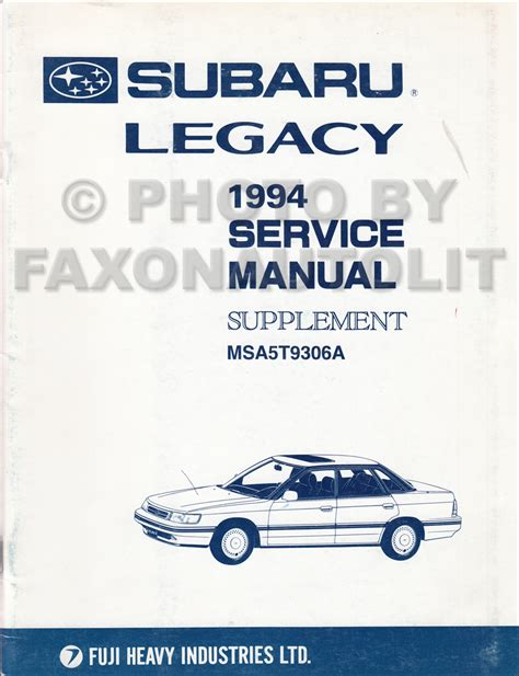 1994 subaru legacy repair shop manual supplement original