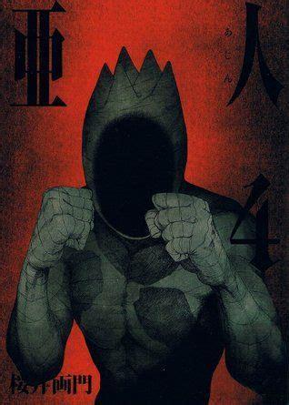 Ajin Volume 5 Demi Human 94 best ajin images on demi human ajin