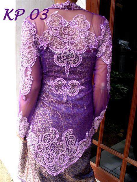 New Kebaya Setelan Brukat Modern Terkini boutique kebaya brukat modern