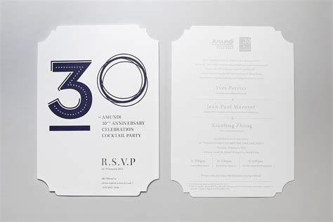 anniversary templates 20th business anniversary invitation wording style