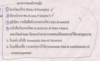 consolato italiano bangkok sposarsi in thailandia guida al matrimonio in thailandia