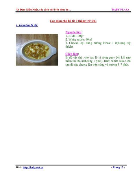 cho mng qu v n vi website ca nguyn v ngc thực đơn v 224 c 225 ch chế biến ăn dặm kiểu nhật cho b 233 baby plaza