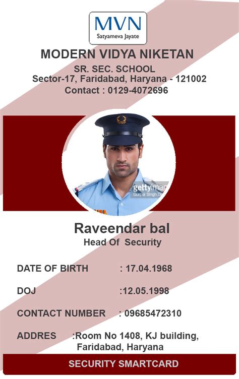 security guard id card template school id card design gecce tackletarts co