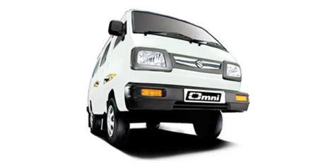 maruti suzki omni maruti omni 8 seater price in india specification