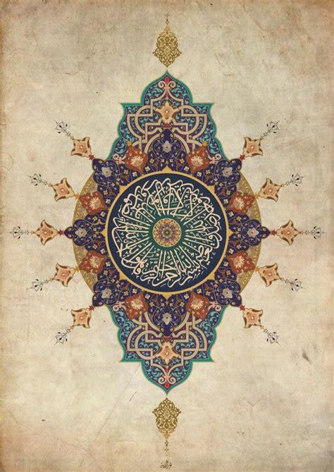 arabic pattern artist 25 best ideas about islamic art on pinterest islamic