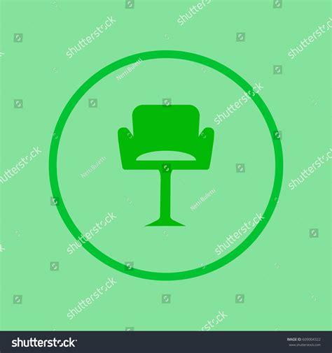 Armchair With Leg Rest Chair On High Leg Stock Vector 609004322 Shutterstock
