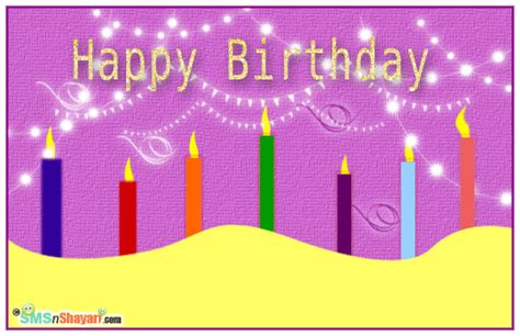 Animated Birthday Card Free Animated Birthday Greeting Cards Wblqual Com