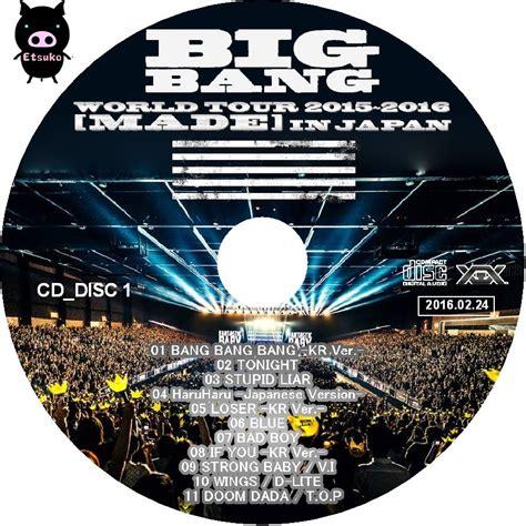 Original Dvd Big Made In Seoul jyjラベル たまに bigbang world tour 2015 2016 made in japan