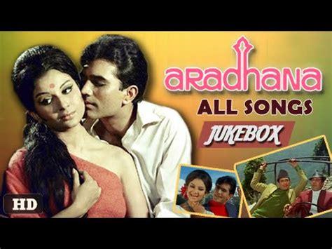 download mp3 barat evergreen download aradhana all songs jukebox rajesh khanna