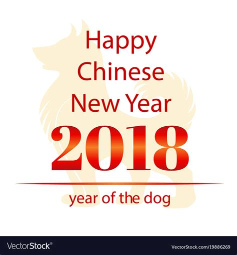 1000 images about happy new year on new year happy new year 2018 year of the ba