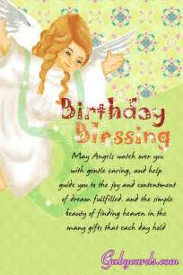 religious birthday wishes free birthday