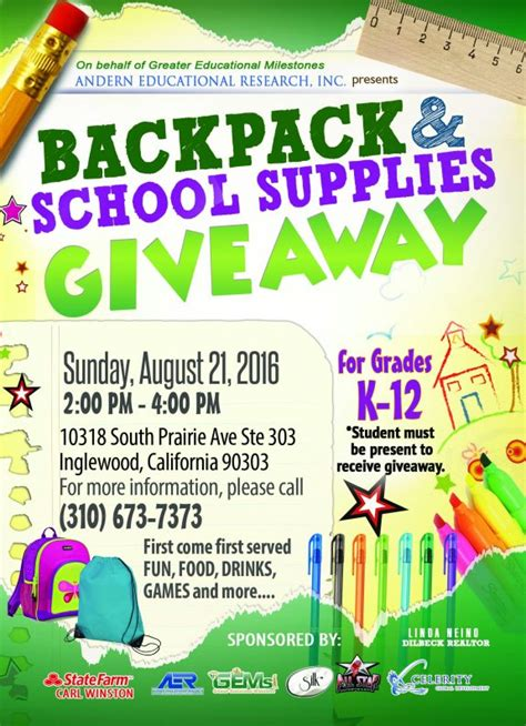 School Supply Giveaway - 1st annual backpack school supplies giveaway