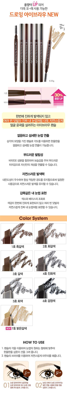 Cuci Gudang Etude House Drawing Eye Brow Original Korea 100 review etude house drawing eye brow moeslema