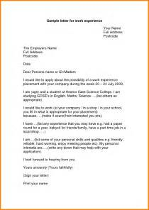 Work Certification Letter Sample sample letter for work experience download as doc