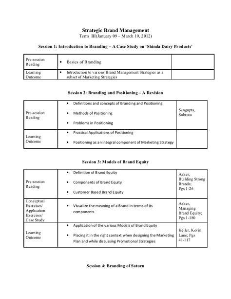 It Case Study Outline Hra Summary Plan Description Template