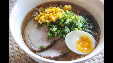 miso ramen recipe japanese cooking  youtube
