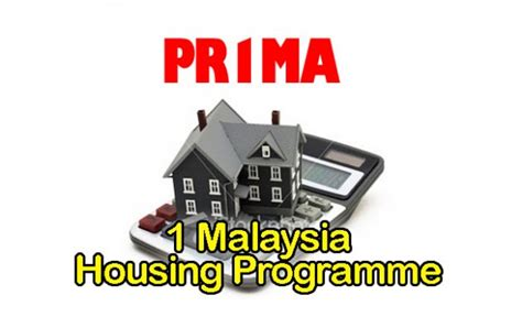 malaysia bank housing loan calculator pbb housing loan calculator 28 images bank fd promos