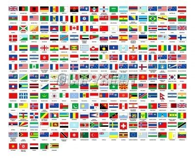 flags of the world order 257 world flags alphabetically order stock photo