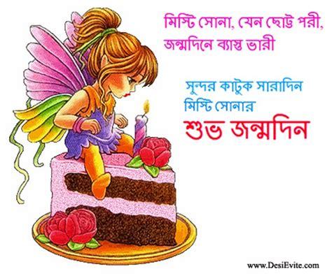 Wish You Happy Birthday Song Mp3 Wish You Happy Birthday Song Mp3 Download L Yeah Download