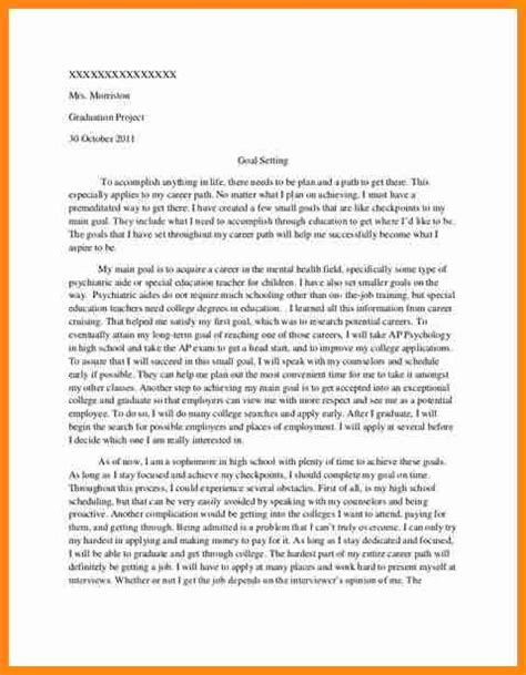 Mba For Lifenexperience by Career Goal Essay Personal Goals Essay For Graduate School