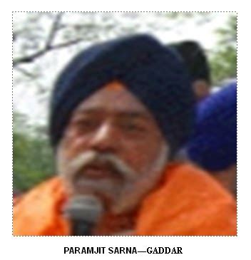 delhi sikh gurudwara management committee in vague