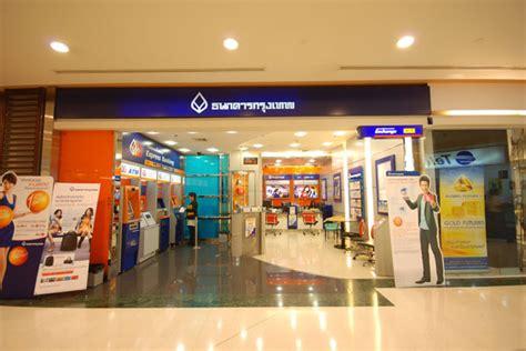bangkok bank in bangkok bank